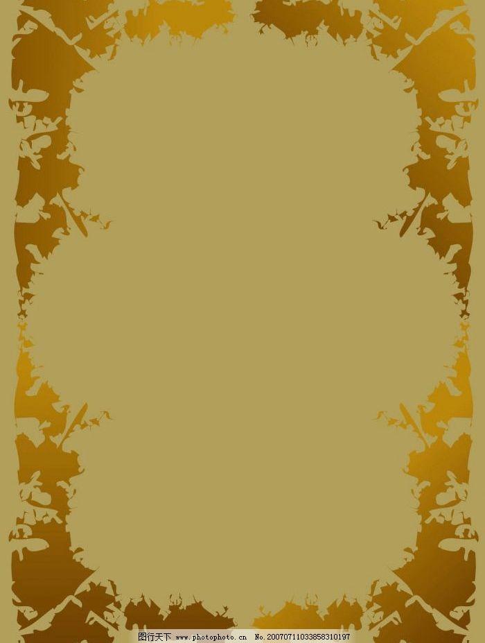 ppt 背景 背景图片 边框 模板 设计 相框 700_927 竖版 竖屏