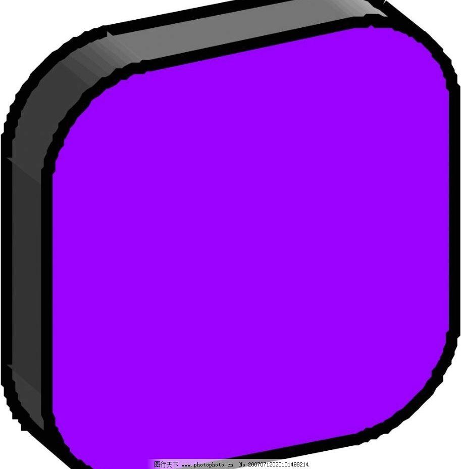 立体矢量图图片