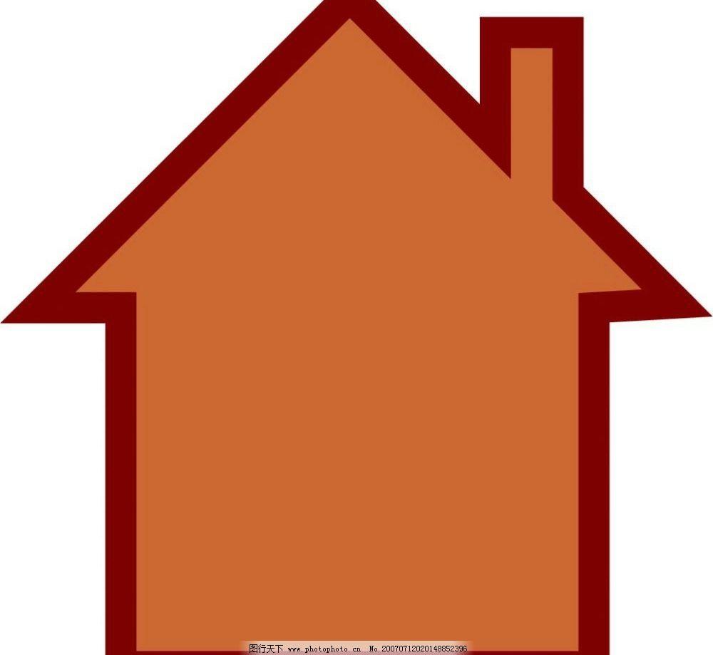 房子图标 立体画 立体图