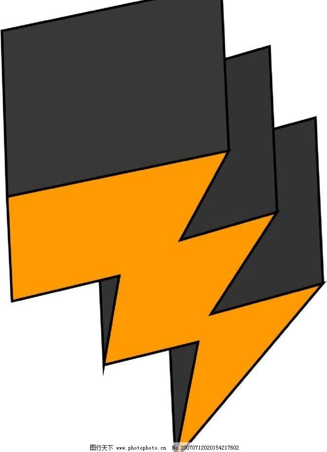 闪电图标图片