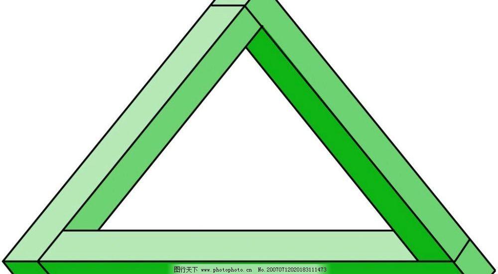 立体三角形设计图形 立体画 立体图 立体效果 立体 矢量 标识标志图标