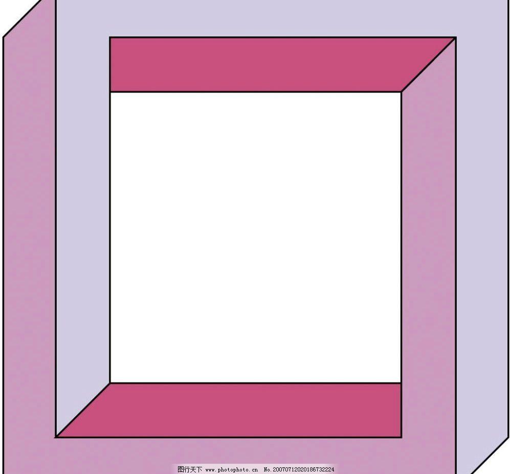 立体设计正方形 立体画 立体图 立体效果 立体 矢量 标识标志图标