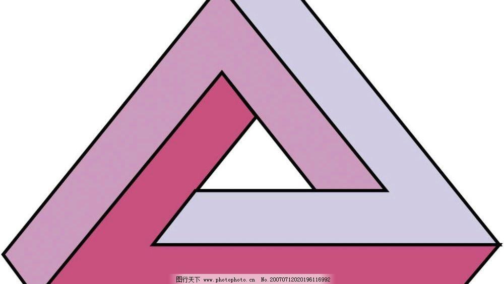 立体三角形 立体画 立体图 立体效果 立体 矢量 标识标志图标 其他 立