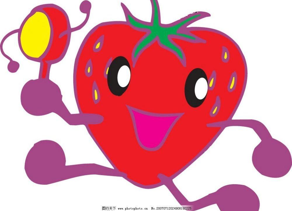 卡通草莓 卡通水果 动漫水果 矢量水果 动漫水果蔬菜 矢量图库