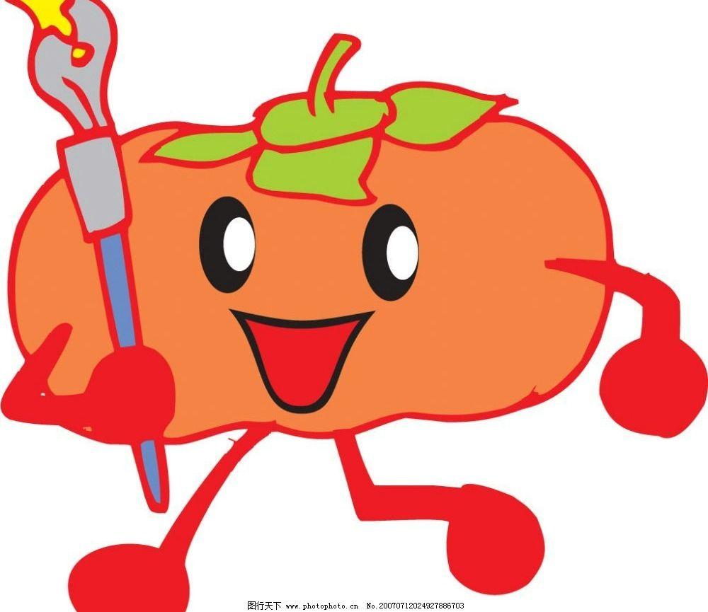 柿子 卡通水果 动漫水果 矢量水果 动漫水果蔬菜 矢量图库