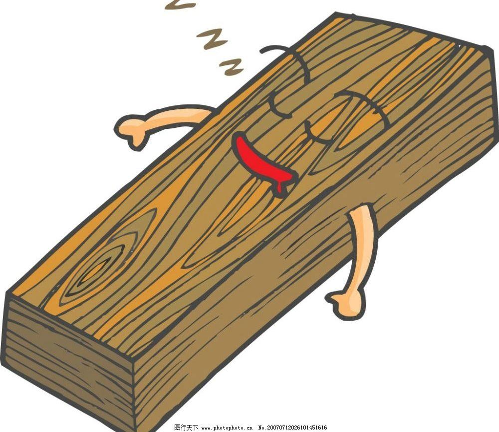 木块木板 动漫木板 卡通木板 工具 漫画 矢量 卡通工具 矢量图库