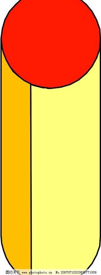 立体圆柱体图片