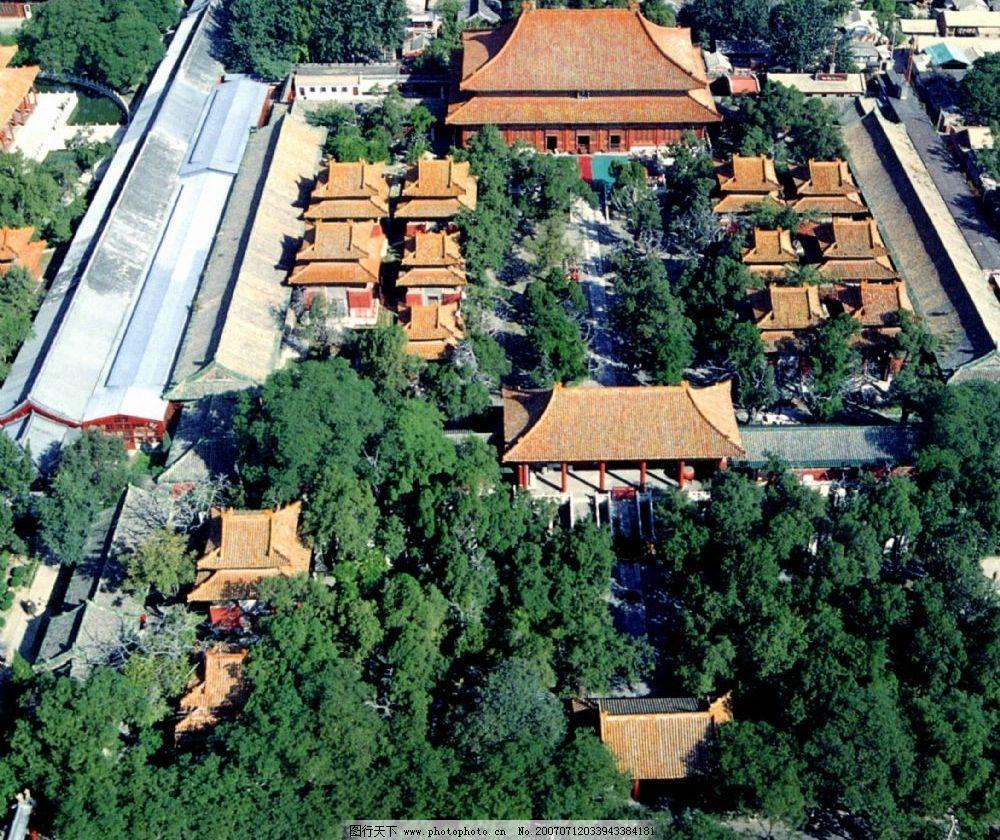 北京俯视图 北京俯看图 北京航拍图 北京全景图 风景区 风景名胜 孔庙