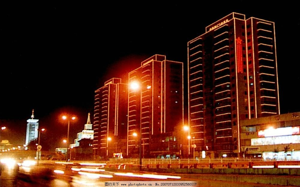 万家灯火 北京风光 北京风景 北京旅游风景 北京旅游风光 北京的图片