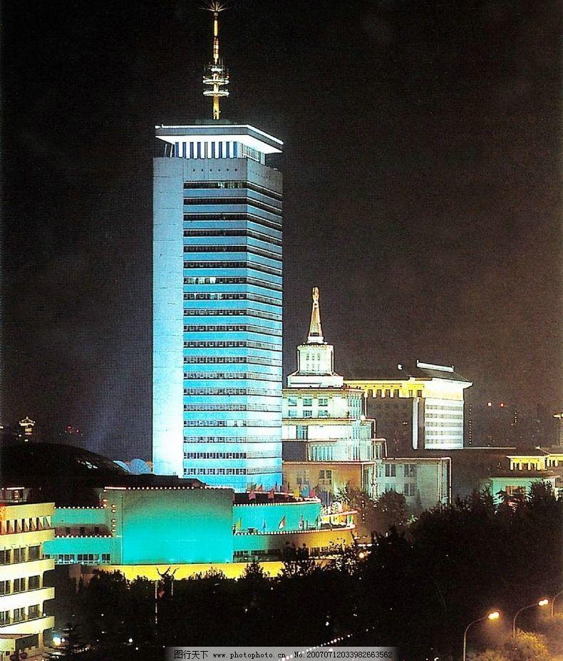风景 北京旅游风光 北京的图片 老北京的照片 北京老照片 cctv大楼