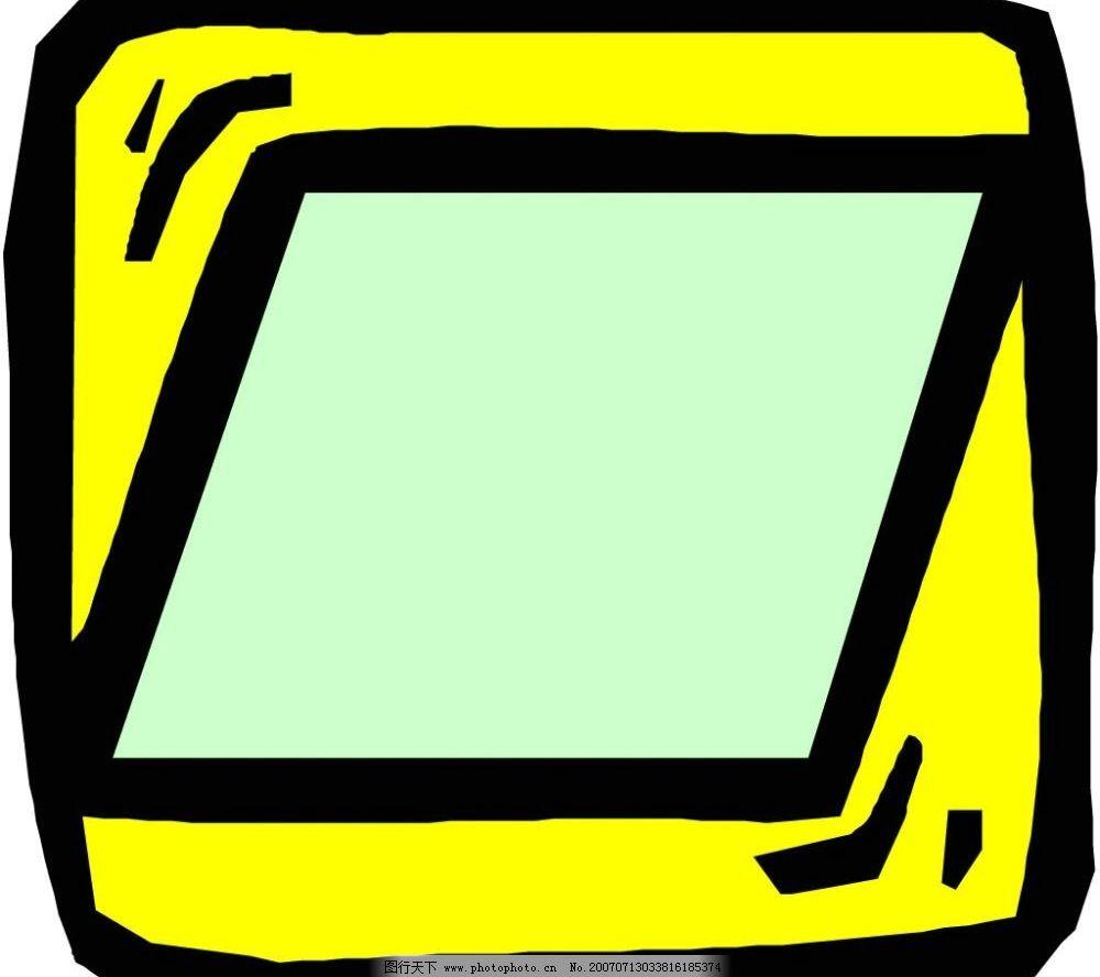卡通图形 几何 设计图形 矢量 其他矢量 矢量素材 图形形状 矢量图库