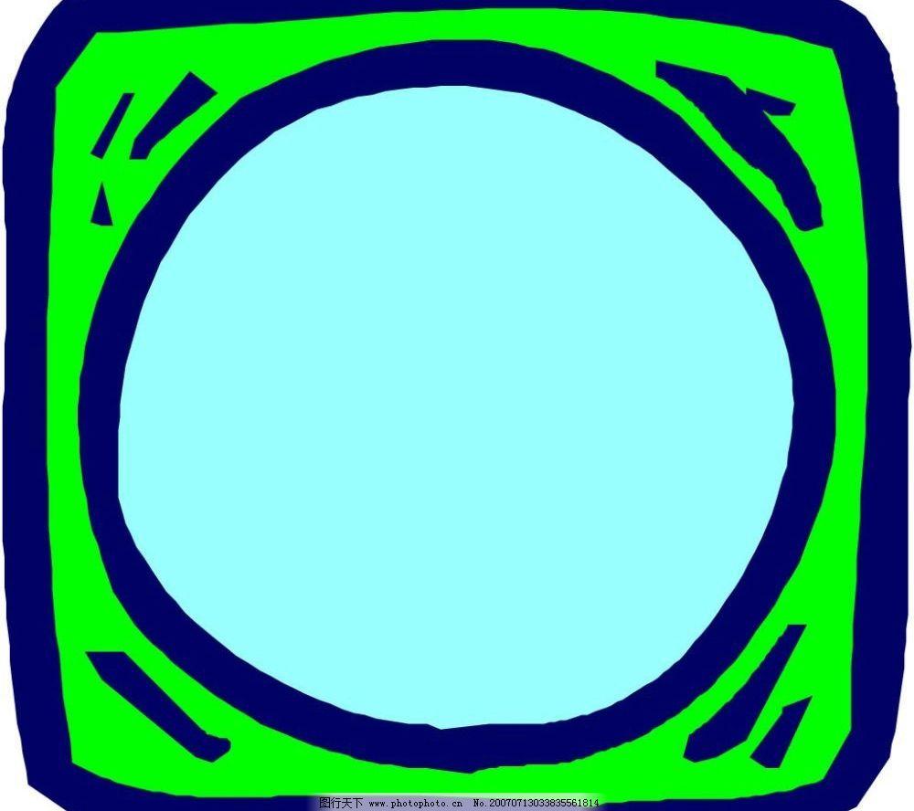 图形 几何 设计图形 矢量 其他矢量 矢量素材 图形形状 矢量图库 eps