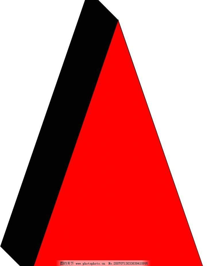立体三角形图形 图形 几何 矢量 其他矢量 矢量素材 图形形状 矢量