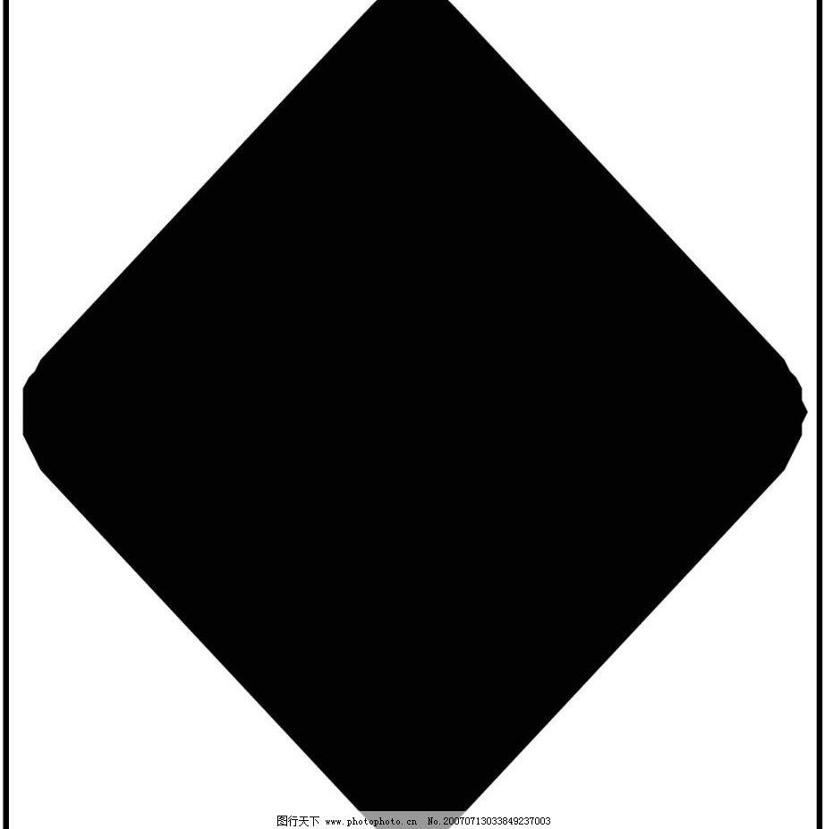 几何图形 图形 几何 矢量 其他矢量 矢量素材 图形形状 矢量图库 eps