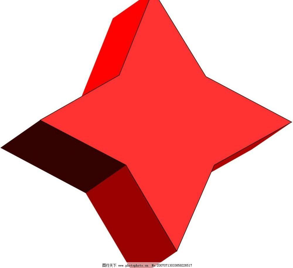 立体图形 几何 矢量 其他矢量 矢量素材 图形形状 矢量图库