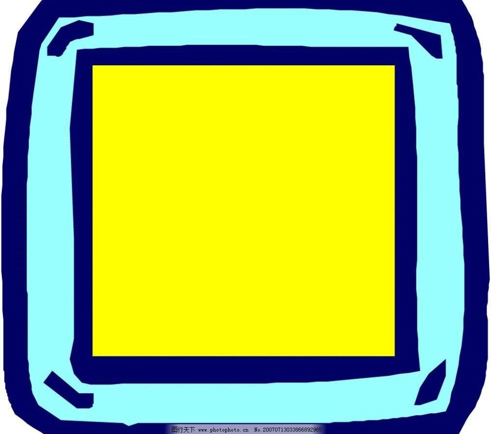 卡通图形 图形 几何 设计图形 矢量 其他矢量 矢量素材 图形形状 矢量