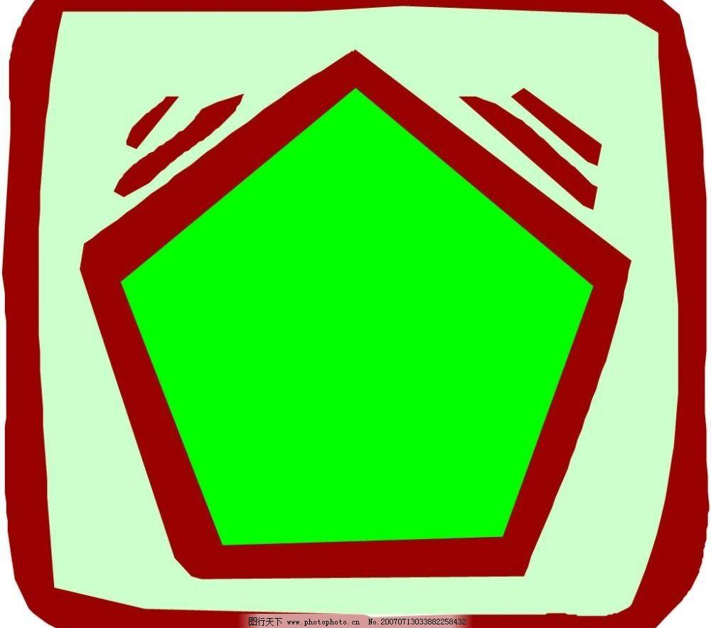 卡通图形形状 图形 几何 设计图形 矢量 其他矢量 矢量素材 图形形状