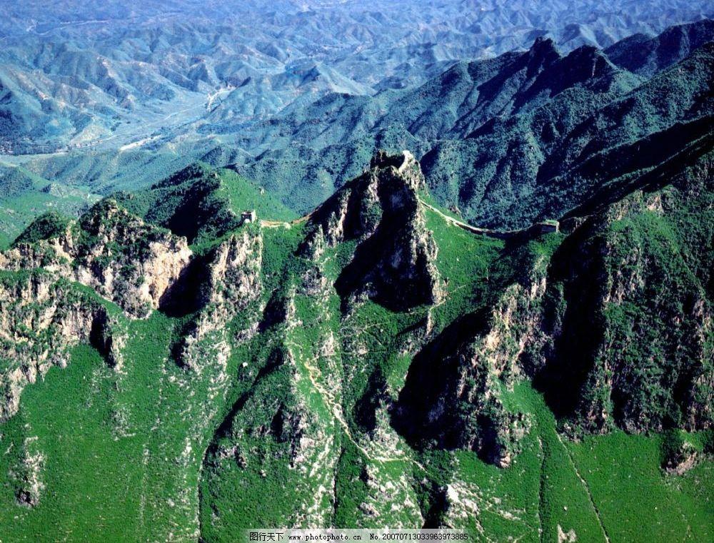 司马台长城 风景区 风景名胜 旅游风景 俯视图 长城 崇山峻岭 山峰