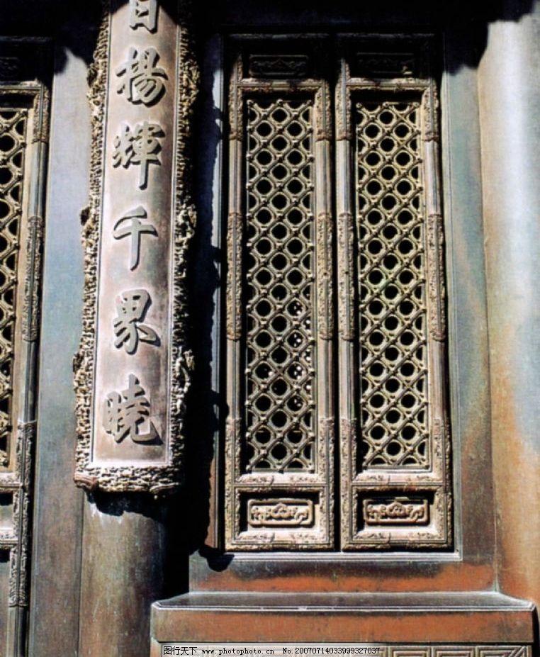 古代门窗 古代门框 古代建筑 古建筑 木门 木房子 木窗户 木头们 木头图片