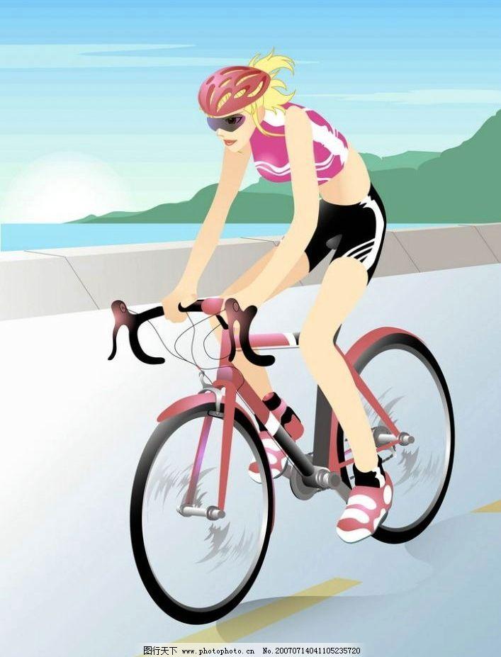 骑车美女 自行车 运动 健身 体育 骑自行车 女孩 女孩子 卡通女孩