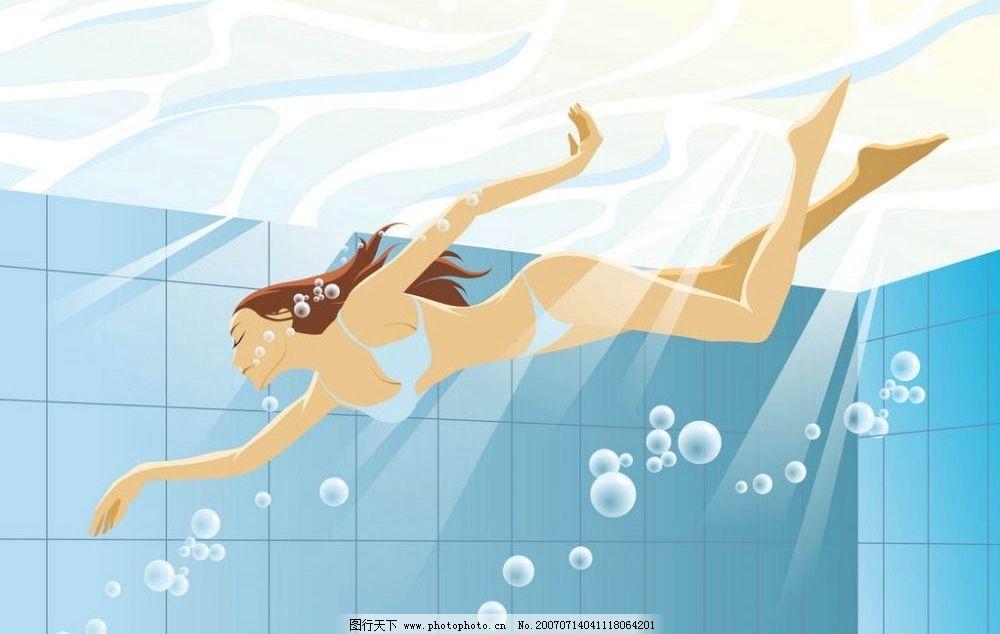 美女游泳图片,健身 女孩 女孩子 卡通女孩 女性 女人