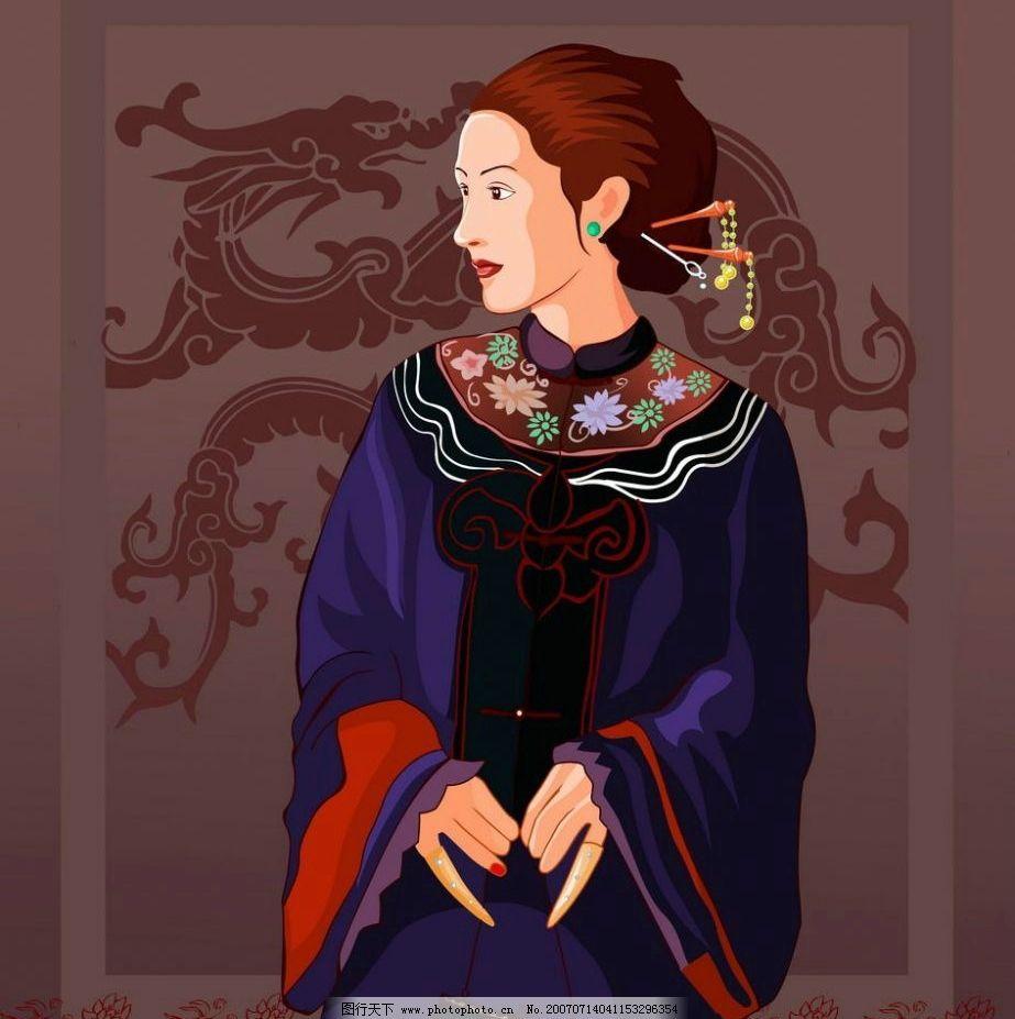 古代老太婆 传统美女 古典美女 中国古典美女 矢量美女 卡通美女