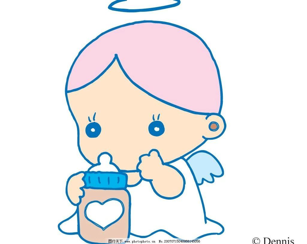 奶瓶小天使 宝宝 婴儿 儿童 卡通宝宝 卡通婴儿 卡通儿童 矢量宝宝