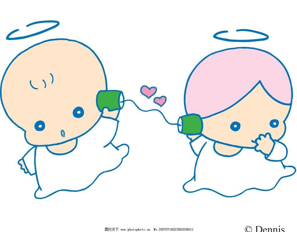 设计图库 人物图库 儿童幼儿  卡通爱情小天使 天使 小天使 宝宝 婴儿