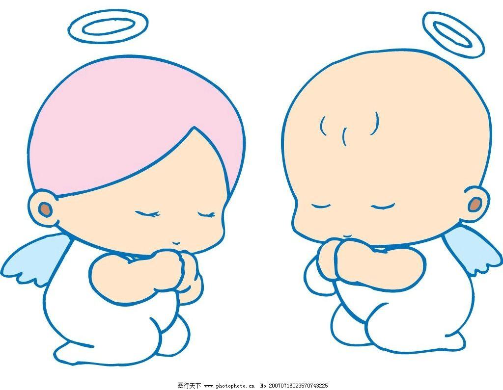矢量儿童 矢量婴儿 卡通人物 卡通 矢量 矢量人物 儿童幼儿 卡通天使