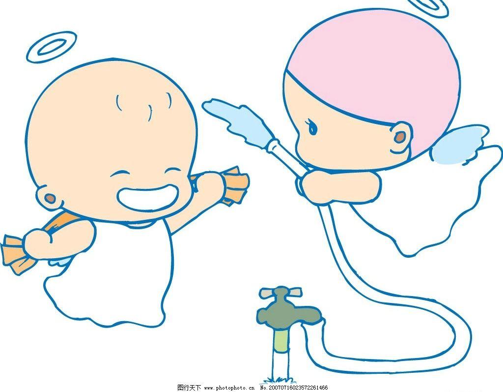 洗澡小天使 宝宝 婴儿 儿童 卡通宝宝 卡通婴儿 卡通儿童 矢量宝宝