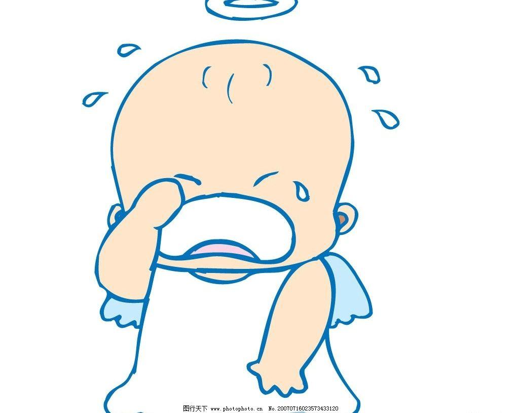 哭泣小天使 天使 小天使 宝宝 婴儿 儿童 卡通宝宝 卡通婴儿 卡通儿童