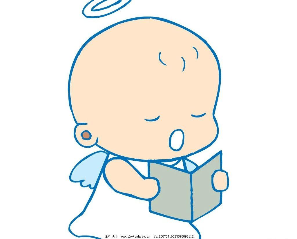 读书的小天使 天使 小天使 宝宝 婴儿 儿童 卡通宝宝 卡通婴儿 卡通
