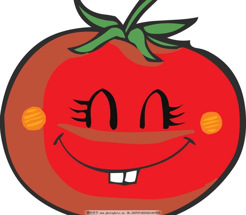西红柿 卡通