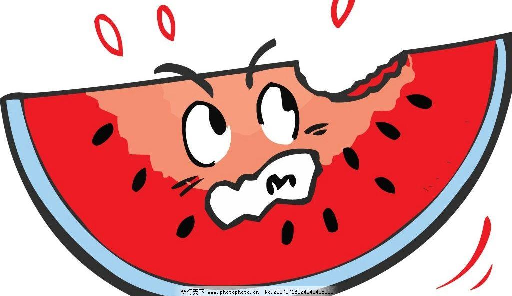 卡通西瓜 西瓜 水果 水果卡通形象 矢量水果卡通 卡通水果 卡通水果