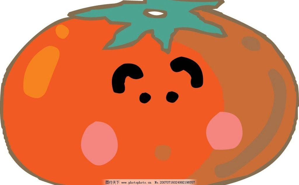 卡通柿子 柿子 水果 水果卡通形象 矢量水果卡通 卡通水果 卡通水果