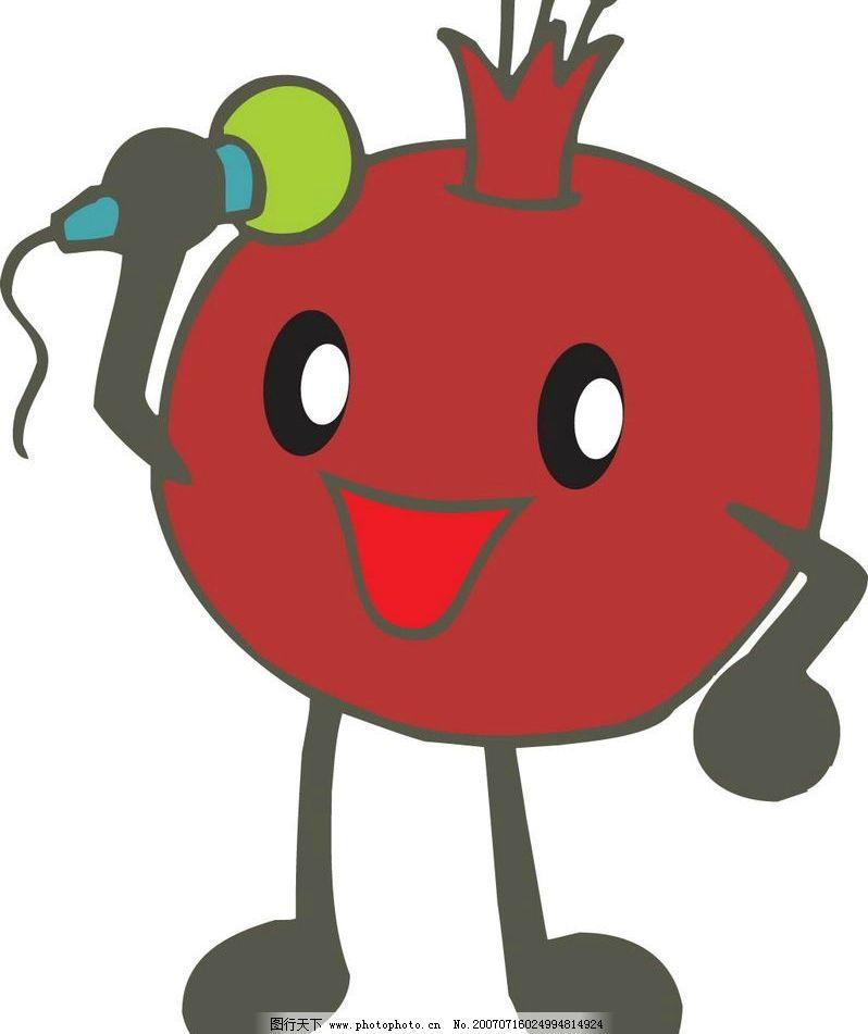 卡通石榴唱歌 唱歌 石榴 水果 水果卡通形象 矢量水果卡通 卡通水果