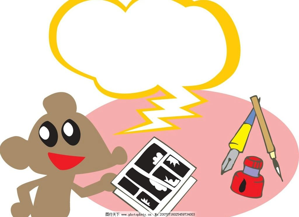 画图的老鼠 卡通老鼠 老鼠 画图 笔 墨水 彩墨 卡通动物 矢量动物
