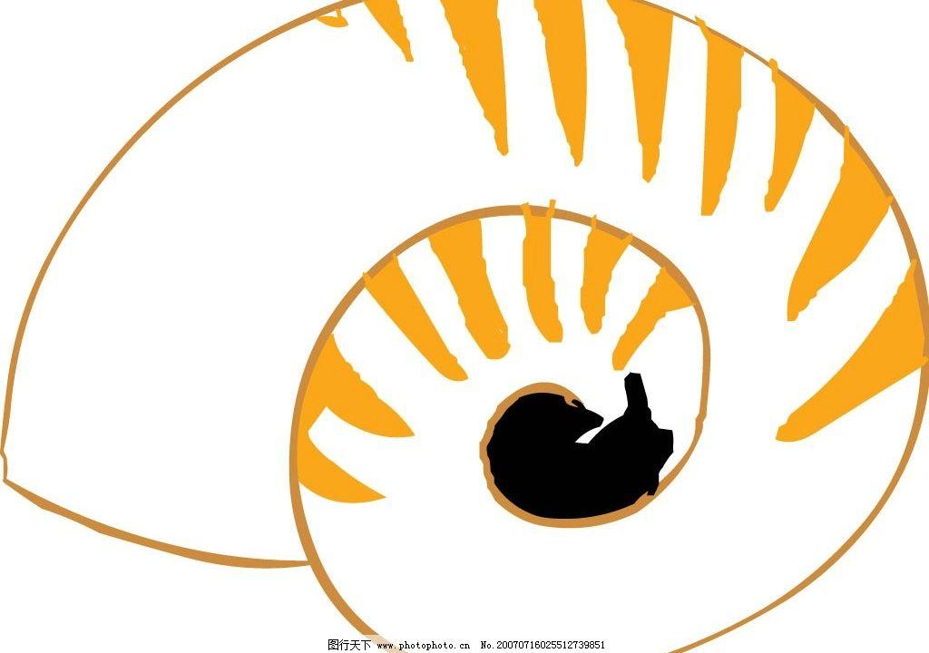 蜗牛壳 物品 卡通物品 矢量物品 卡通 矢量 生活百科 生活用品 矢量