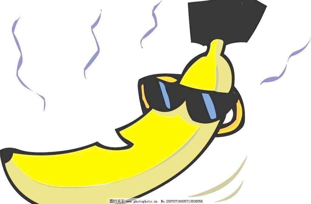 戴眼镜香蕉卡通图片