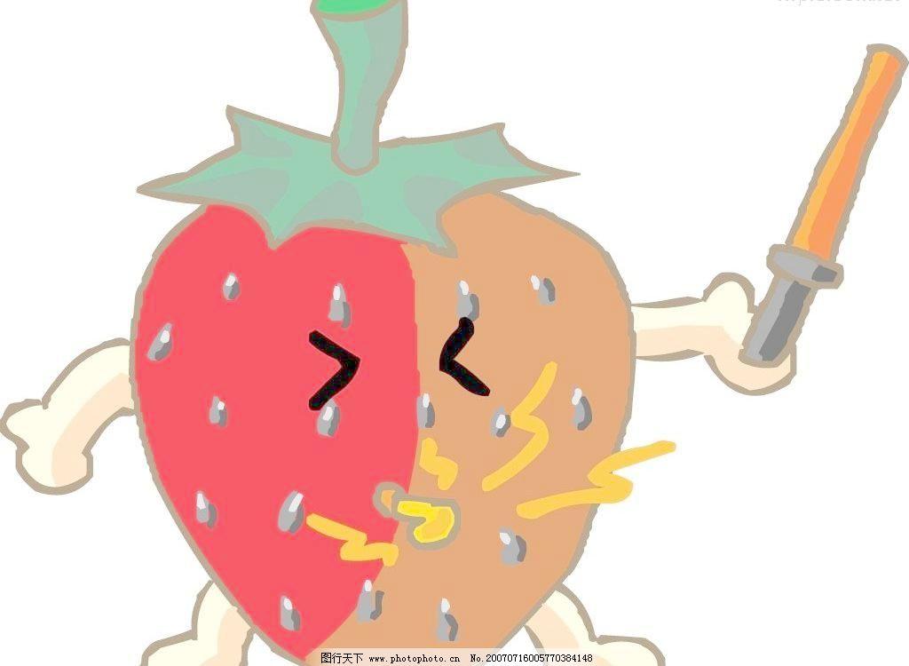 漫画 生物世界 矢量水果 矢量图库 草莓卡通图矢量素材 草莓卡通图