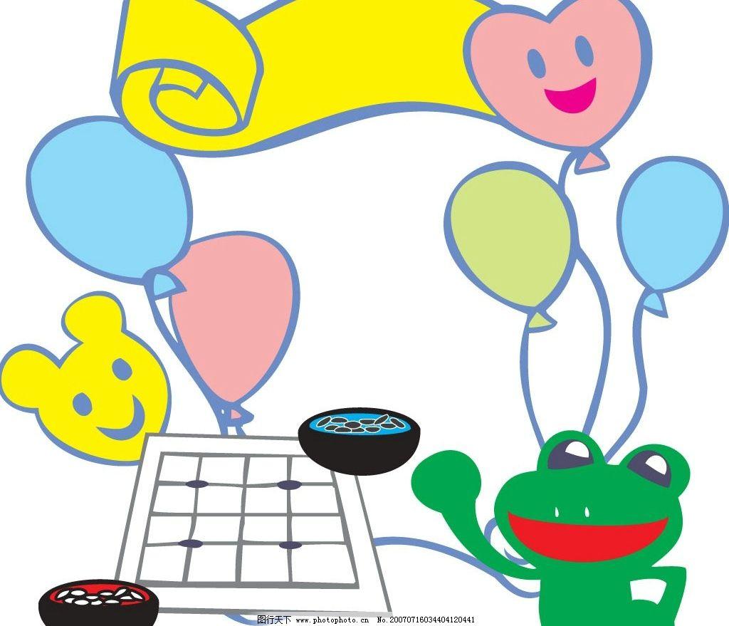 青蛙下围棋 气球 卡通动物 矢量动物 动物漫画 生物世界 其他生物