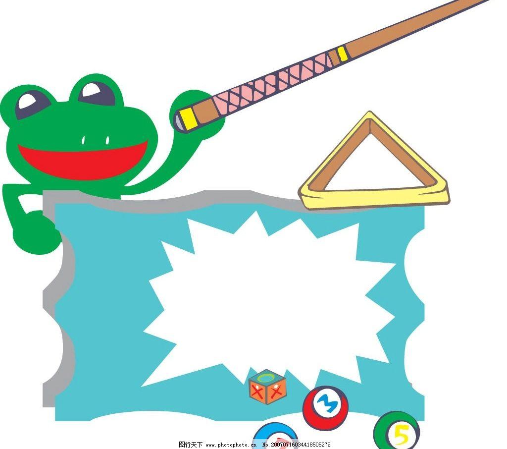 卡通青蛙 打台球 台球杆 卡通动物 矢量动物 动物漫画 生物世界