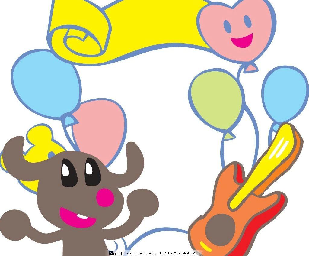 卡通小牛 卡通牛 气球 吉他 卡通动物 矢量动物 动物漫画 卡通 漫画