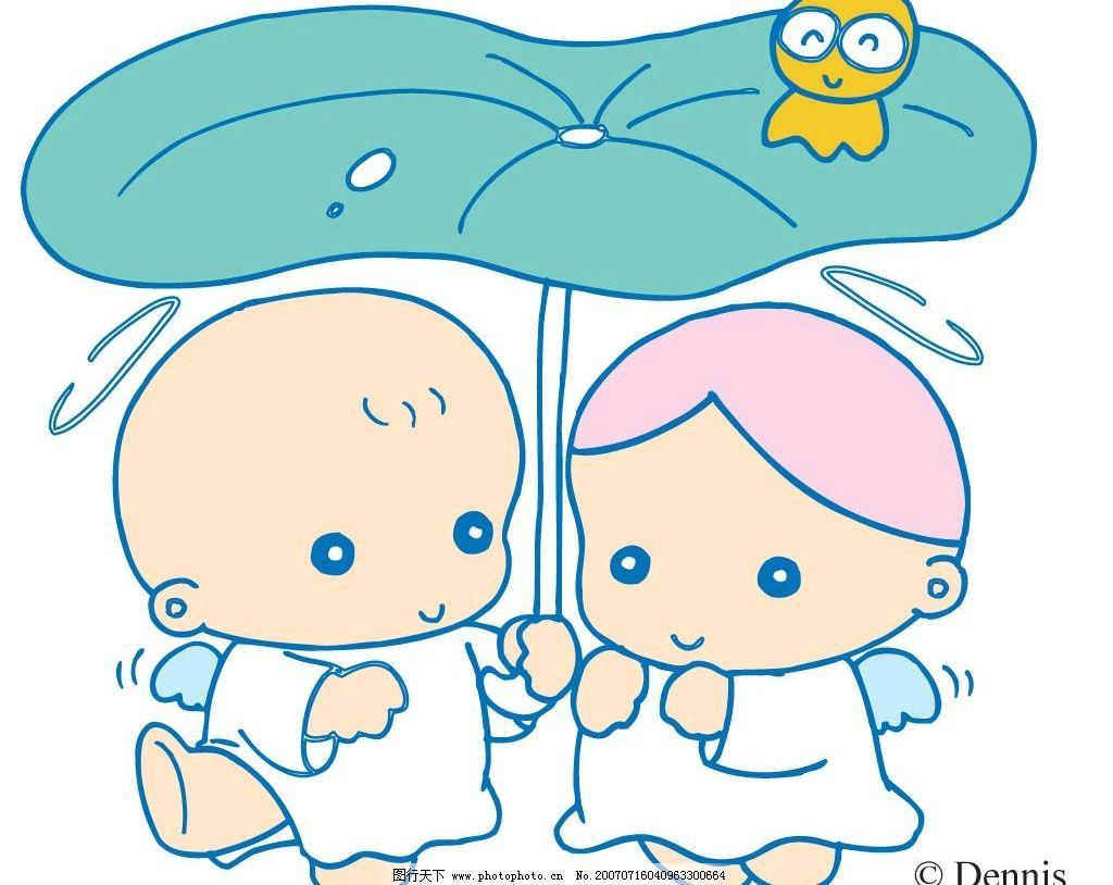 撑伞小天使 宝宝 婴儿 儿童 卡通宝宝 卡通婴儿 卡通儿童 矢量宝宝