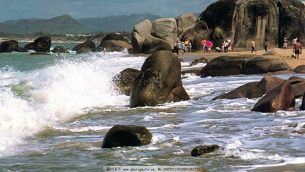 海南三亚海景 海南风光 海南省风景 海南省景色 海南省的照片 海南