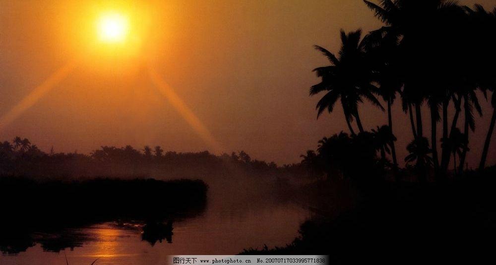 万泉河夕阳 海南风光 海南省风景 海南省景色 海南省的照片 海南旅游