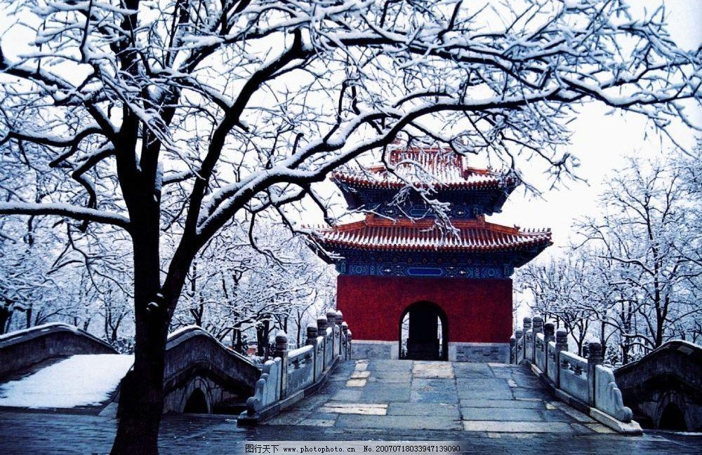 碑亭雪景 园林风景 古建筑 古代建筑 风景区 旅游摄影 国内旅游