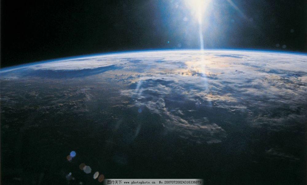 一亿年前的地球风景