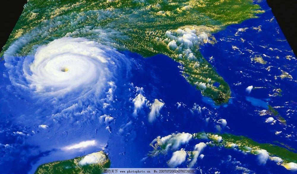 卫星云图 星球 星空 太空 宇宙 科学 天文 科技 自然 设计图 自然景观
