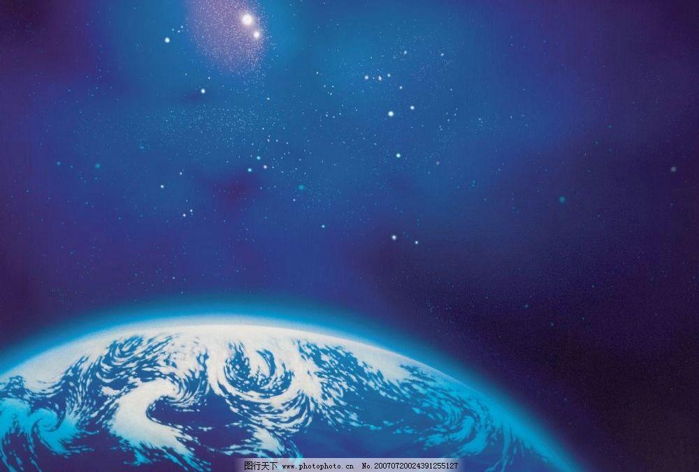 地球 星球 星空 太空 宇宙 科学 天文 科技 自然 设计图 星球俯视